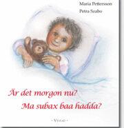 Pettersson, Maria