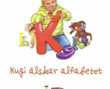 Ali, Abbyan